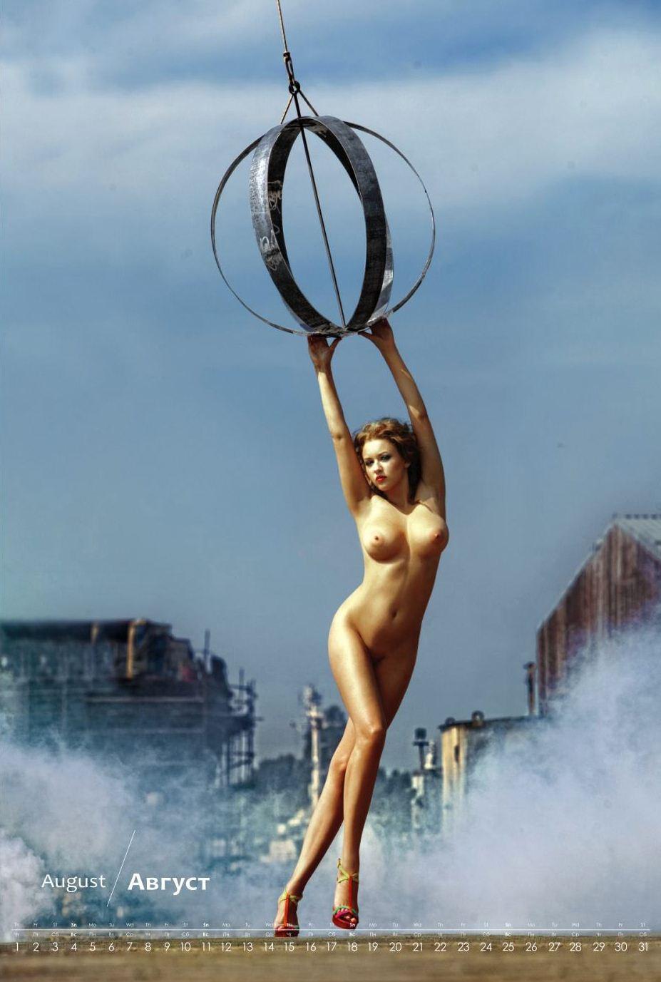 Эротический календарь судостроительного завода Краншип на 2013 год - август