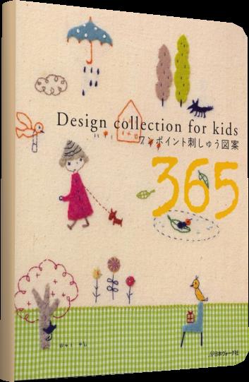 Детские вышивки и аппликации на одежду