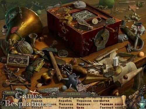 Маэстро: Музыка Смерти. Коллекционное издание