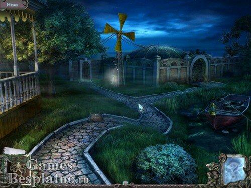 Гиблые земли: Бессонница. Коллекционное издание