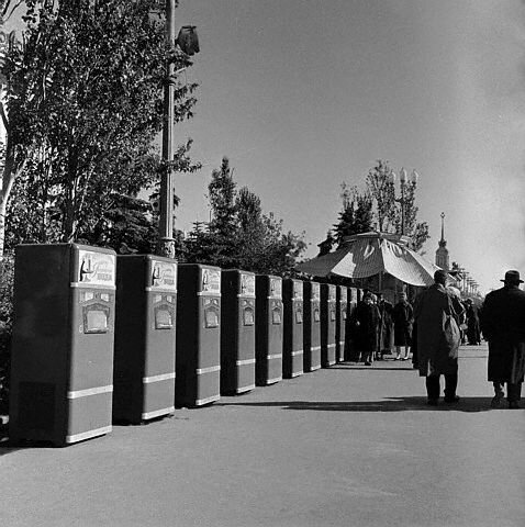 View of Soda Vending Machines in Moscow