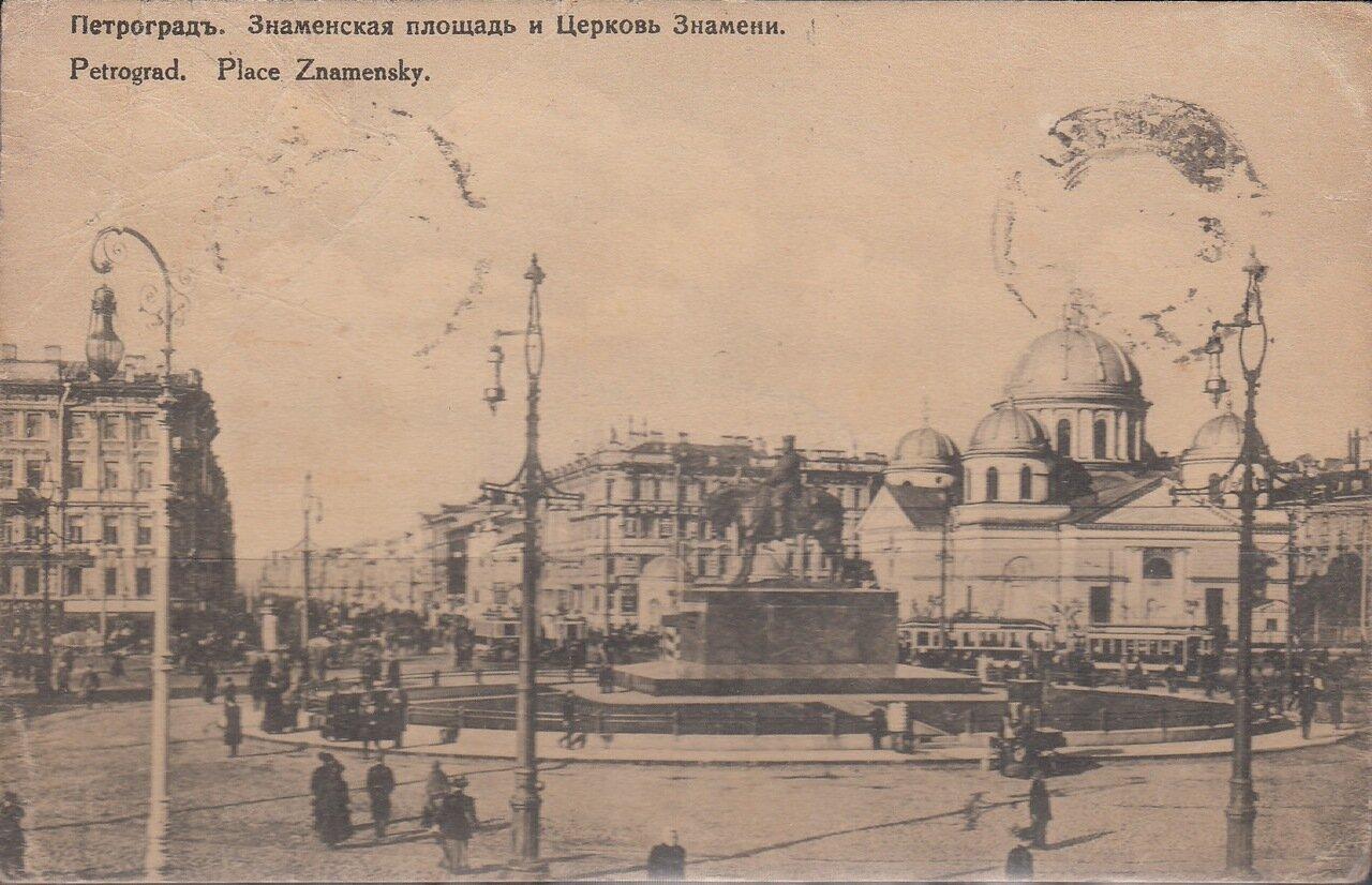 Знаменская площадь и Церковь Знамени