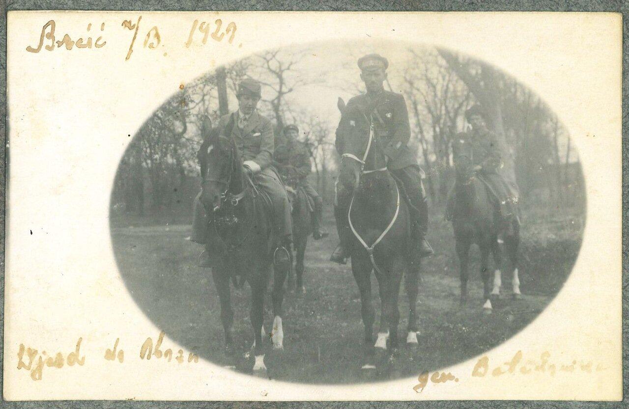 Булак-Балахович с женой. Брест.  1920 г.