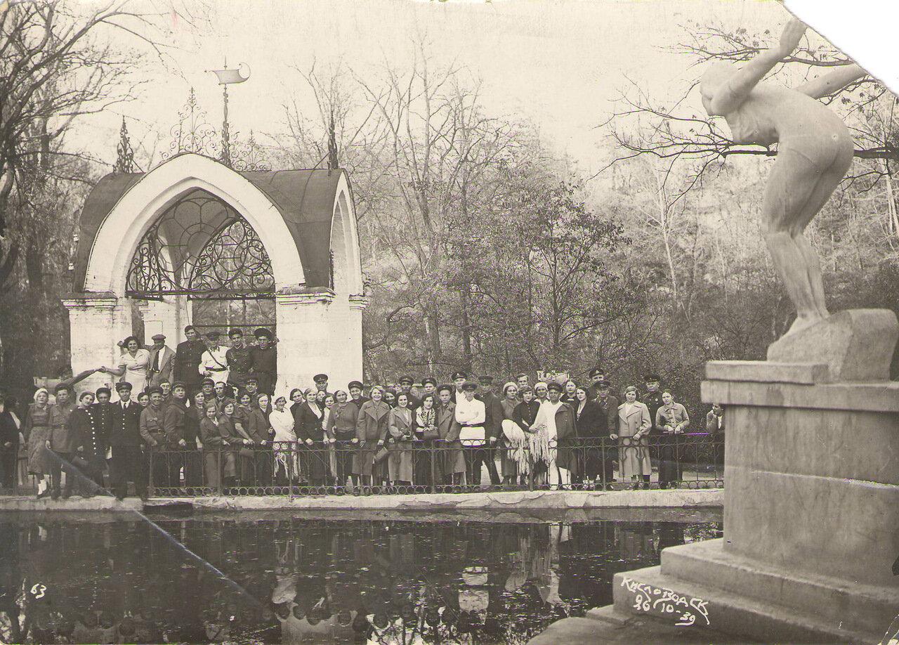 Кисловодск. 26.10.1939.