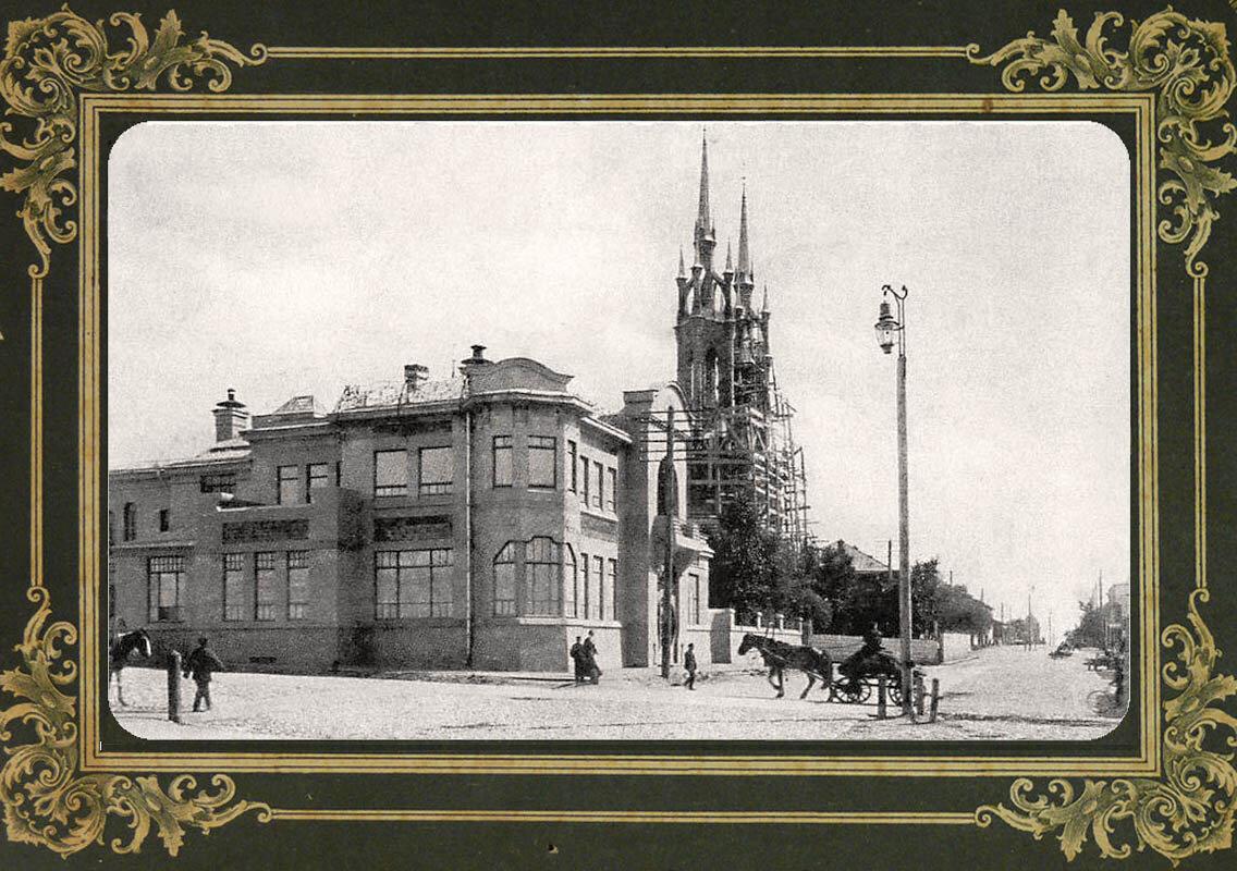 90. Саратовская улица и Католическая церковь