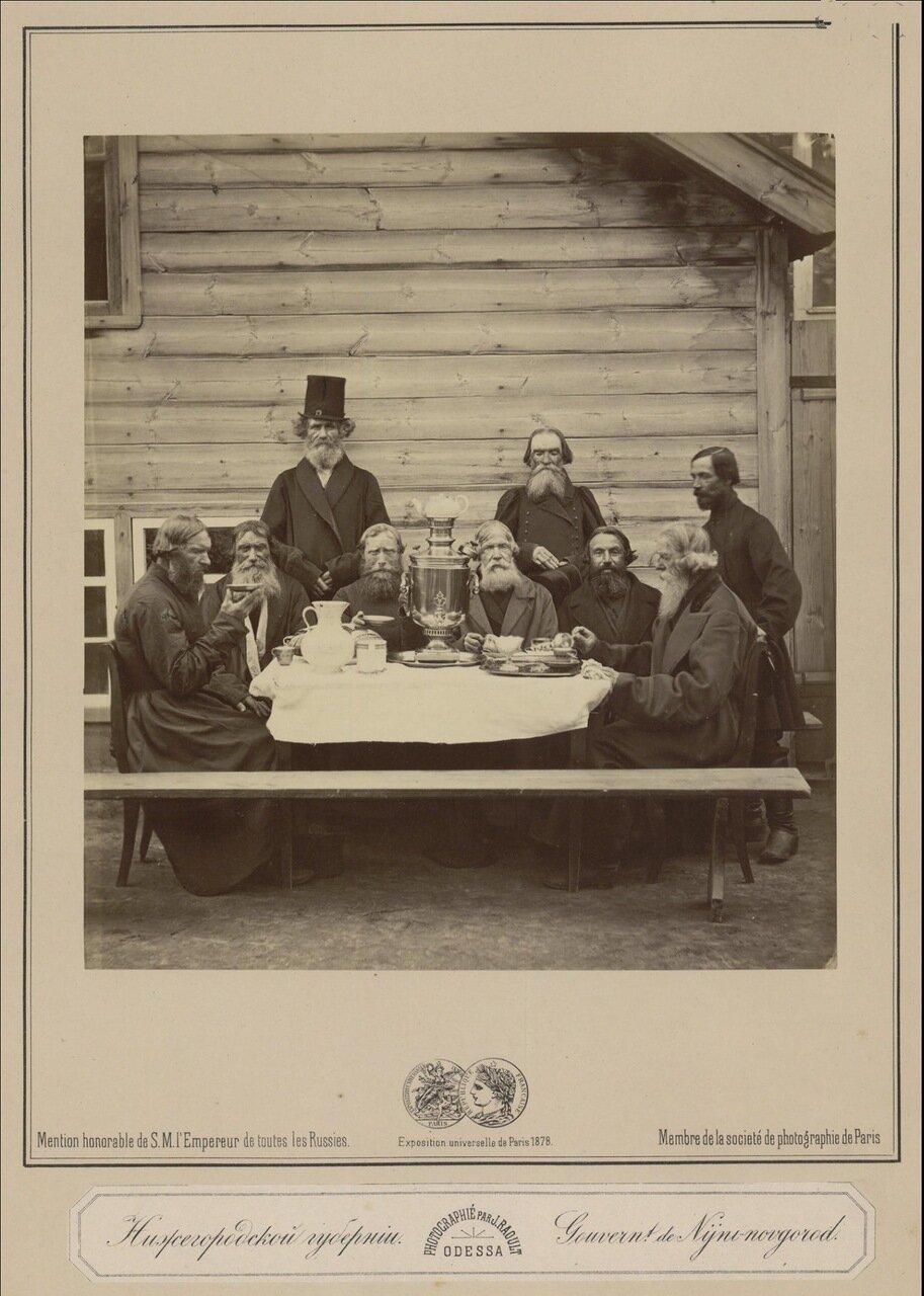 Нижегородская губерния. Чаепитие. Конец 1870-х.