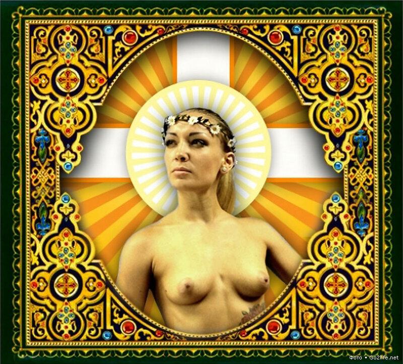 www.Go2life.net • FEMEN Священный Крестоповал