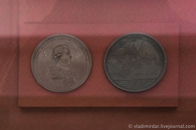 Медаль «На присоединение к России Крыма и Тамани. 1783 г». Санкт-Петербургский монетный двор. 1783 г.
