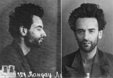 Лев Давидович Ландау. 1938 год. Из архивов НКВД