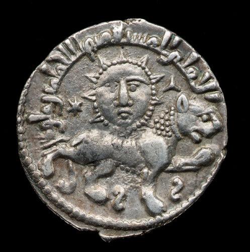 Coin of Giyath al-Din Kay-Khosraw II, made in Turkey in 1244