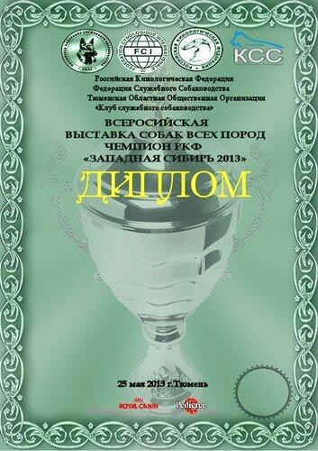 МОНО-ВЕО ВЫСТАВКА 2014 ОТ ВЕОЛАР!!! 0_9d790_1f6bb7c_L