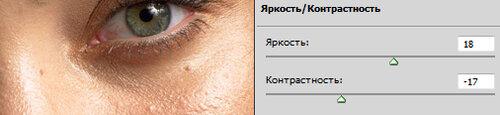 Как легко научиться ретушировать фотографии в Photoshop