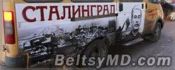 Парад в честь окончания Сталинградского сражения
