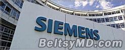 Крупнейший немецкий концерн Siemens ждут сокращения