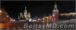 Тур на авто по Красной площади завершился наказанием