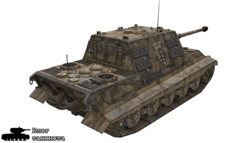[WoT] Шкурка для танка 8.8 cm PaK 43 Jagdtiger