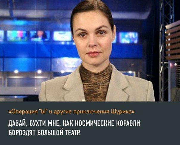 Цитаты из советских фильмов актуальны и сейчас