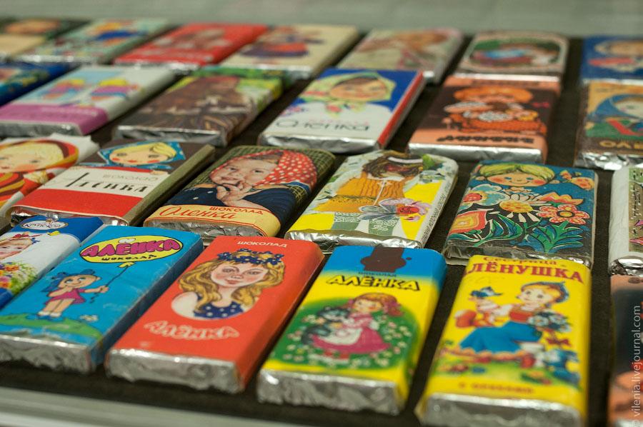 советский шоколад