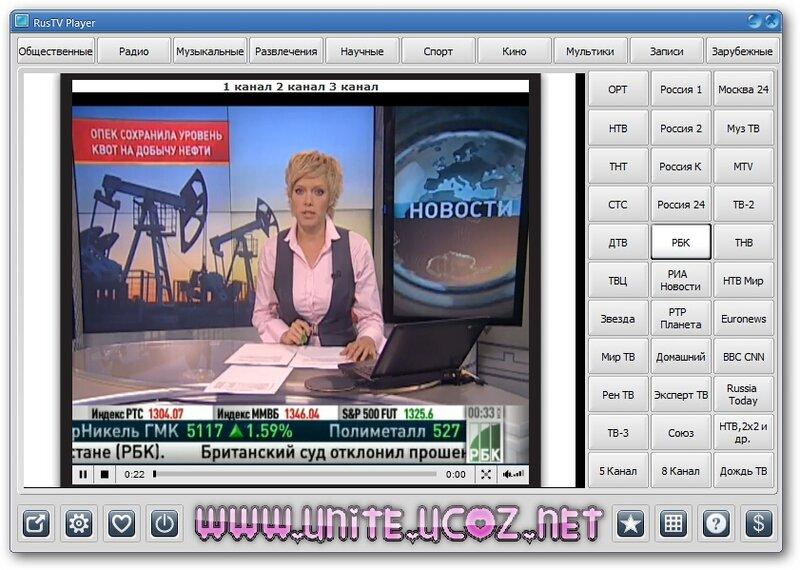 sportdeutschland tv player live: