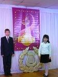 Матвеев Артём и Фролова Екатерина