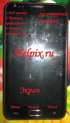 Лицевая панель Star N8000 для Helpix.ru