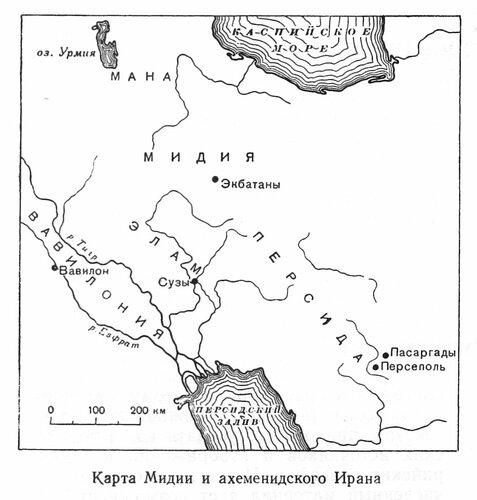 Карта древней Мидии