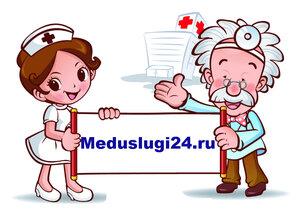 Все мед.услуги в одном месте, Народная медицинская газета Meduslugi24.ru