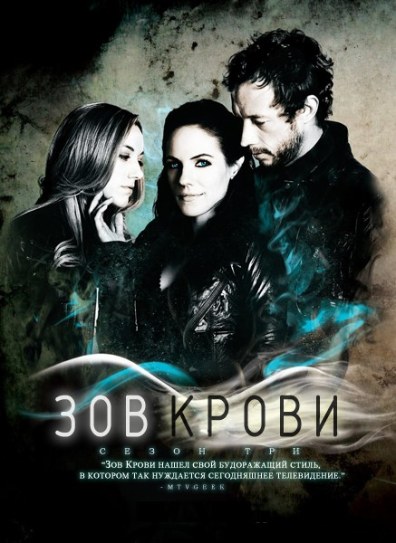 ��� ����� / Lost Girl (3 �����/2013/WEB-DLRip)
