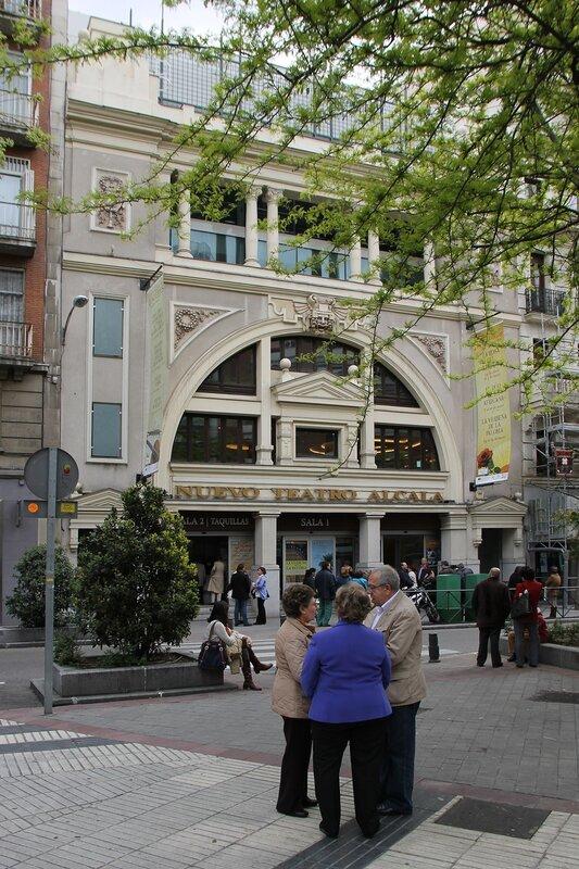 Мадрид. Проспект Алькала.  Новый театр Алькала. Nuevo Teatro Alcalá. Alcalá Madrid