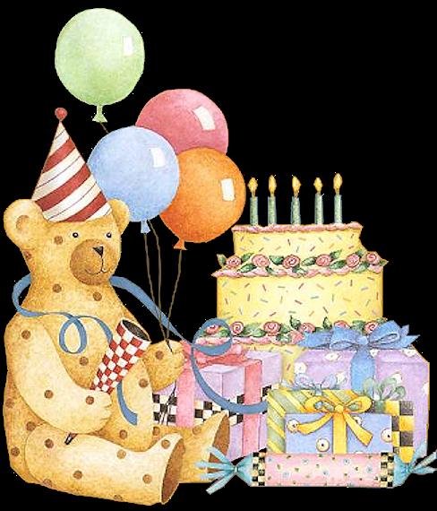 с днем рождения эмир картинки красивые наше