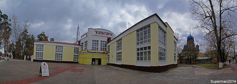 Дворец культуры Ликино-Дулёво