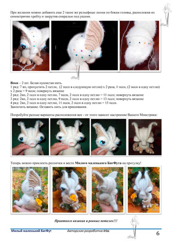 Ирина (Iriss). Игрушки на ладошке  - Страница 5 0_84b98_dbc51308_L.jpeg