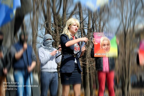 Ирина Фарион в Луганске акция от Партии регионов