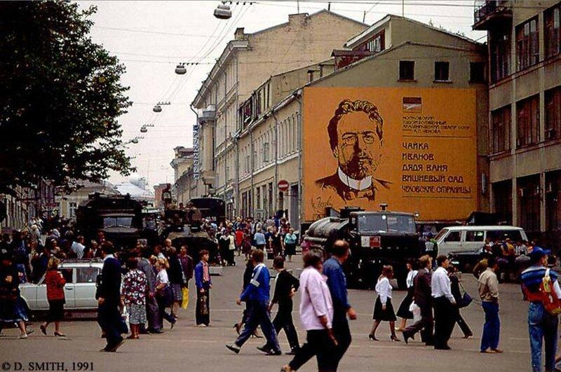 Московский Художественный театр во время путча
