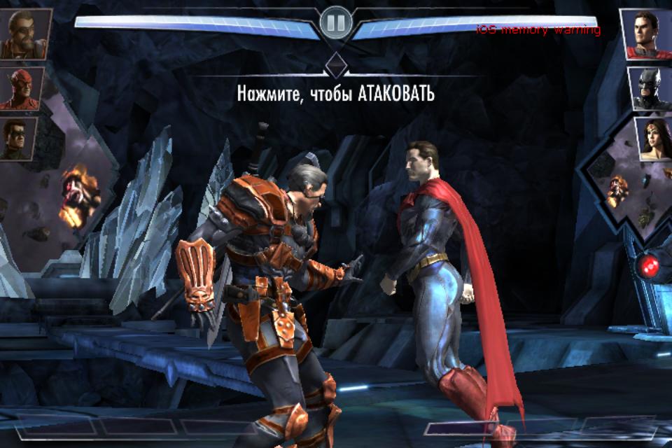 Injustice: Gods Among Us v1.0.2 [RUS][iOS] (2013)