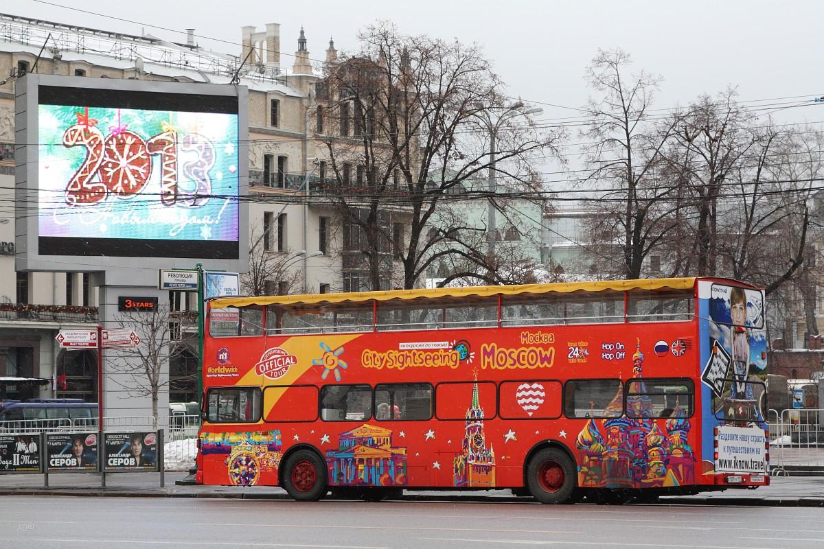 Театральная площадь 2013-01-05