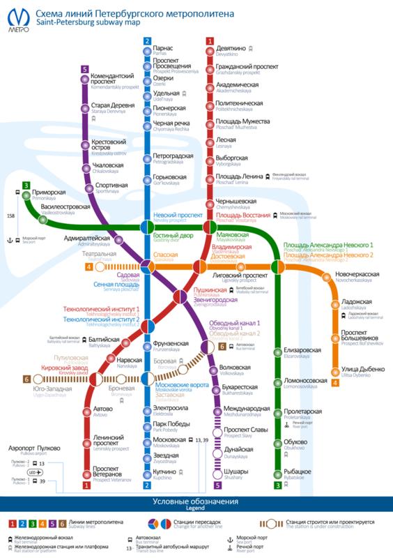 Опубликована новая схема метро санкт-петербурга | общество | аиф.