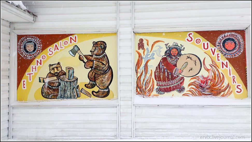 Сувениры в Петропавловск-Камчатском