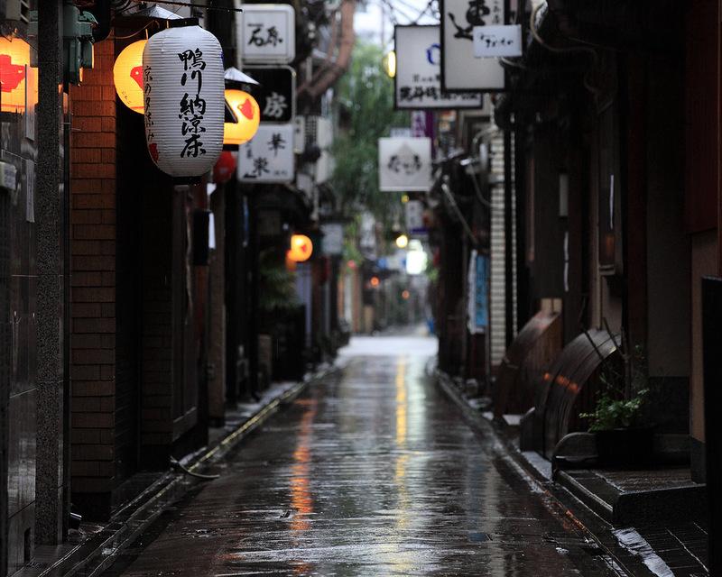 сообщили фото японский город утро вашей