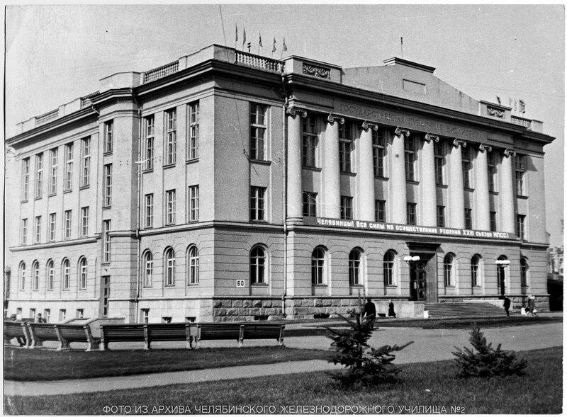 Црб брюховецкого района запись к врачу