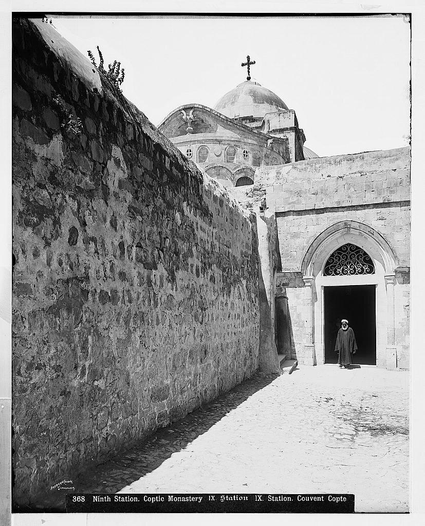 Виа Долороза. Девятая остановка. Коптский монастырь. Место третьего падения Христа. Начало ХХ в.