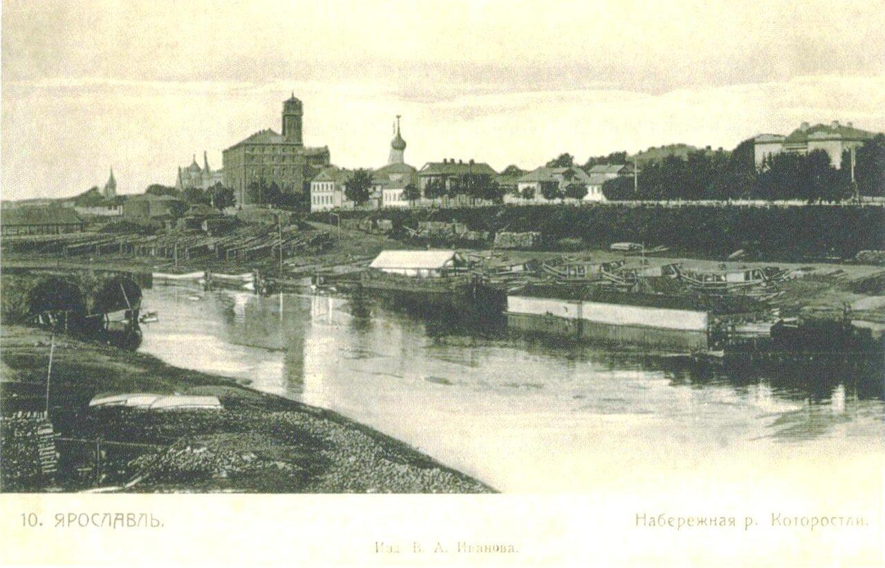 Набережная реки Которосли