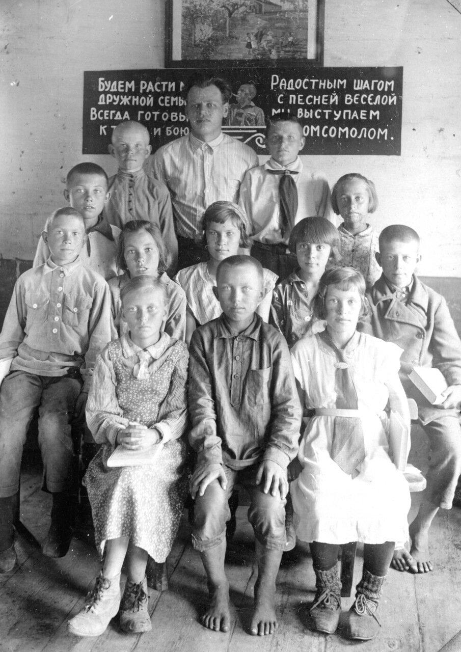 1938 год 5 класс. деревня Пылковка Оренбургской области.
