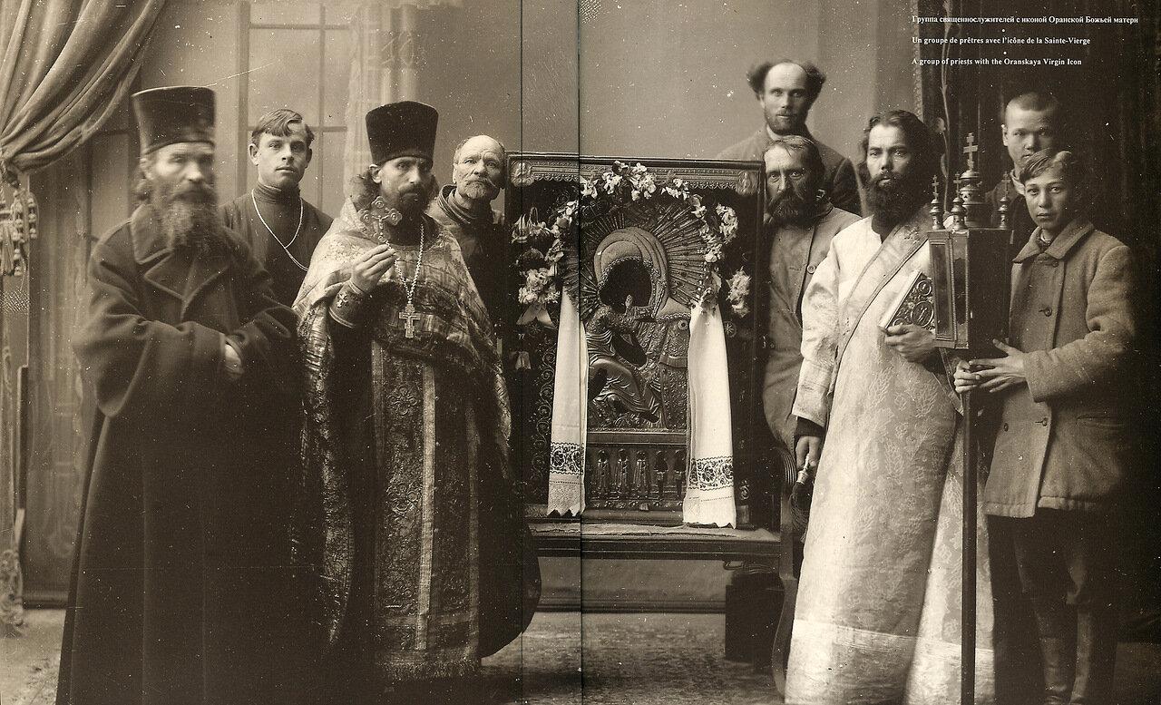 Группа священников с иконой Оранской Божьей Матери.