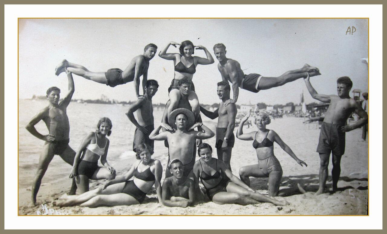 Евпатория. 1937 год