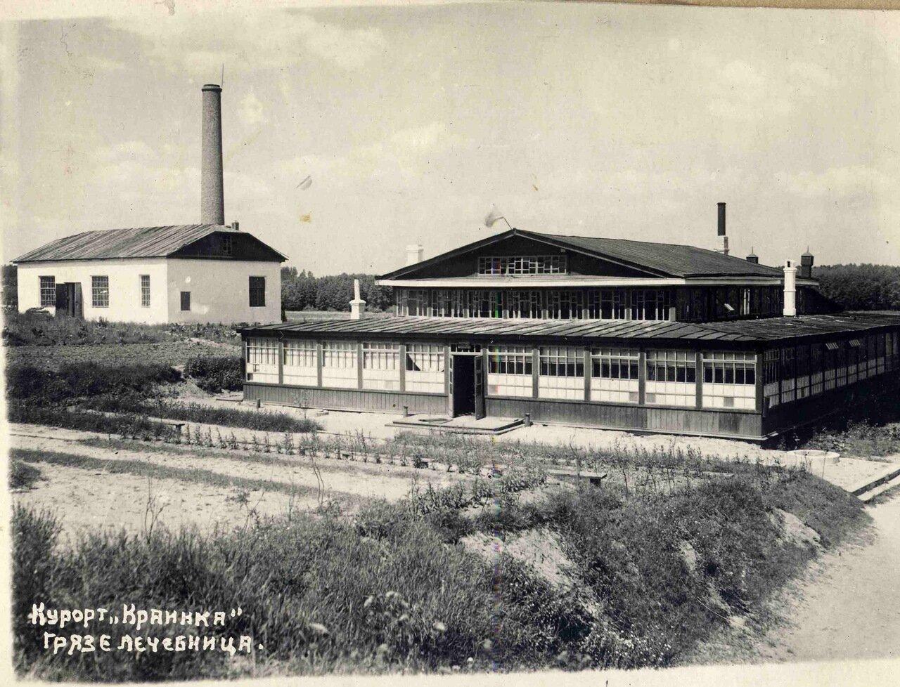 1938. Курорт Краинка (Тульская область)