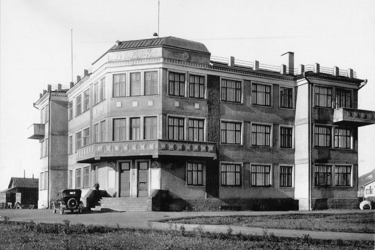 Детский дом культуры 1936 г.