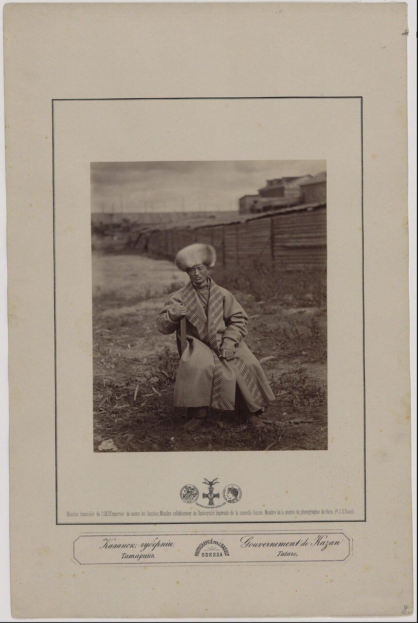 Казанская губерния. Татарин в лисьей шапке. 2-я пол. 1870-х.