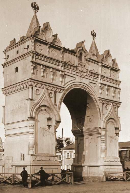 Триумфальная арка. 1891 г.