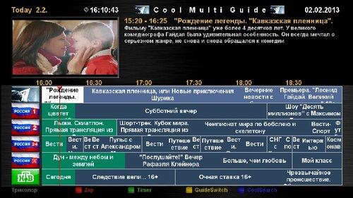 Как самостоятельно настроить Триколор ТВ